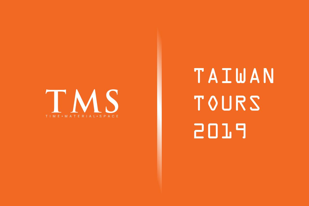 tms-tours